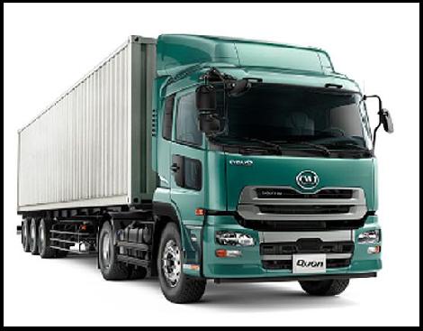 UDトラックス/大型トラック「ク...