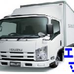 【最新】いすゞのEカーゴ/1.95~2t車のキャブ別寸法一覧と車両総重量(2tトラック寸法一覧)