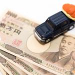【早見表】初年度に支払うトラックの重量税(8t未満)«毎年支払うトラックの重量税を知ろう»