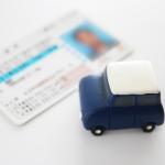 普通免許でもうトラックは乗れない!/免許の新制度との比較/2017年3月11日までに普通免許を取ったか取ってないかで変わります!