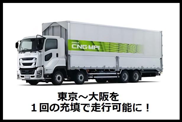 いすゞ いすゞ ギガ 新型 値段 : track-library.com