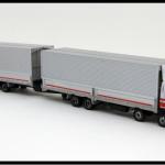 「ヤマト運輸」と「福通」のダブル連結トラックが道路を走り始めます!