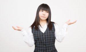 ジェスチャー 【Why】